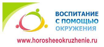 You are currently viewing Программа мероприятия на 20 и 21 апреля «Что мы — взрослые должны знать о современных детях?»