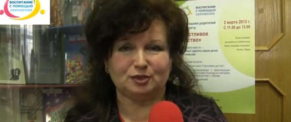 """""""Счастливое детство"""" на Украине 2 марта 2013"""