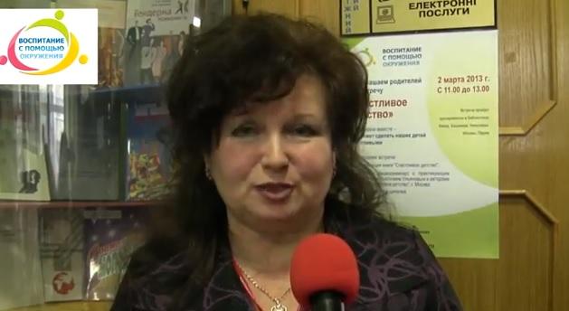 "You are currently viewing ""Счастливое детство"" на Украине 2 марта 2013"