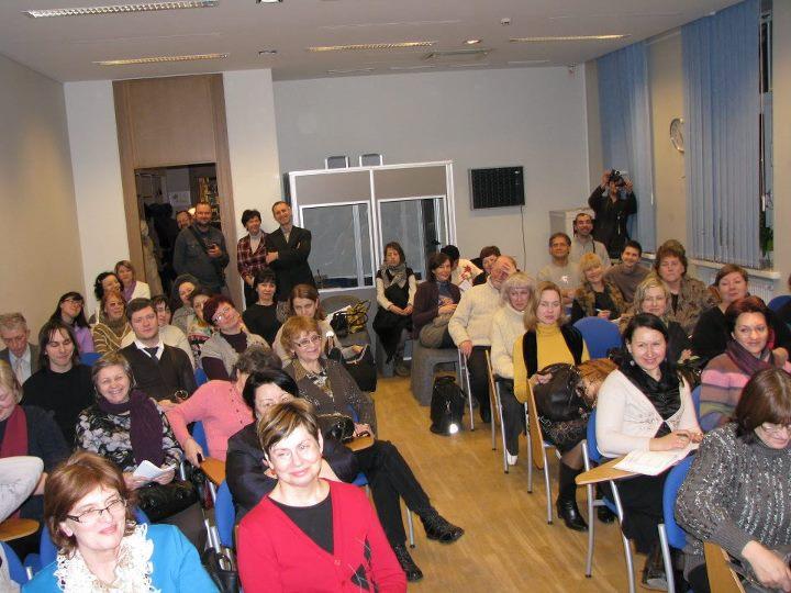 форум в Красноярске