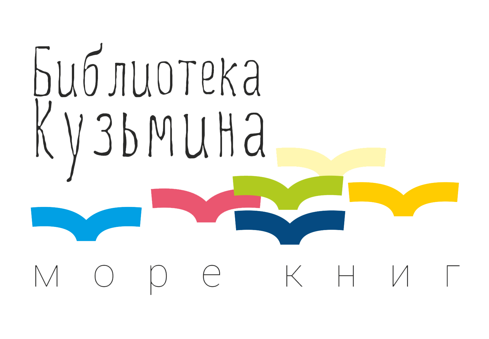 Библиотека Кузьмина